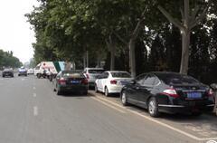潍坊市区这2处停车泊位取消 广大驾驶员注意规范停车