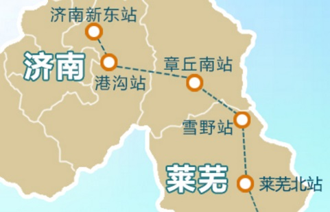 全程22.5分钟通达,济莱高铁今日开工!山东这三条铁路也迎来新进展
