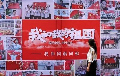 """【地评线】壮丽70年,是""""大写""""中国的生动呈现"""