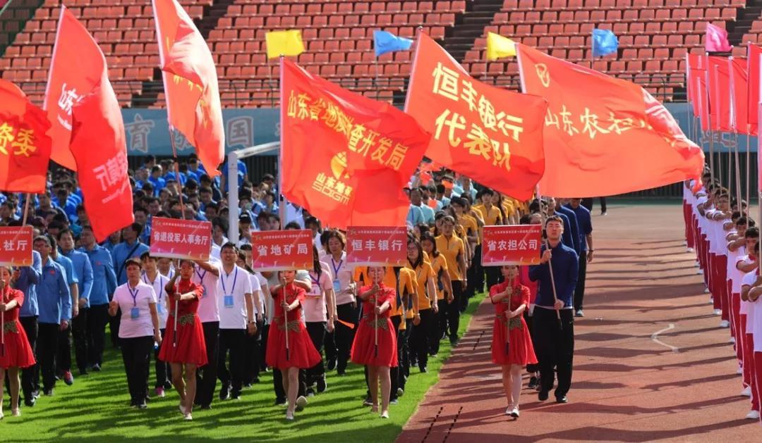 恒丰银行代表队参加省直机关第十四届职工运动会取得佳绩