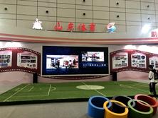 文博会山东体育展厅动感亮相 分六大部分精彩呈现