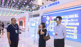 龚正等省领导参观文博会山东广播电视台展区