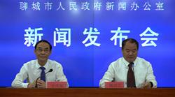 预告!第七届临清·中国轴承、零配件及专用装备展览会9月25日举办