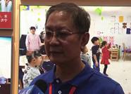 山东省庆祝新中国成立70周年成就展|总策展人刘勇揭秘展览特色