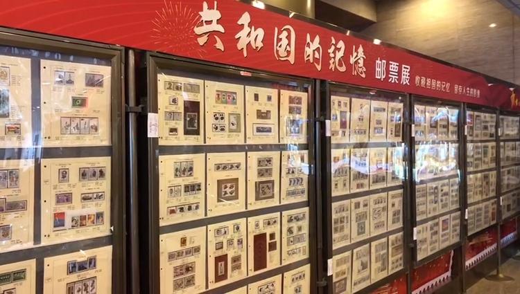 """小邮票折射大变迁!70周年成就展时间轴里的""""共和国记忆"""""""