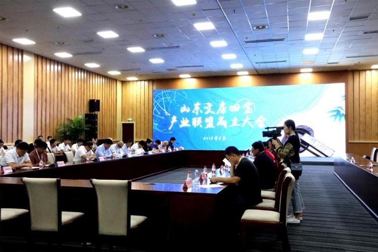 打造产业集群 山东文房四宝产业联盟成立大会在济南召开