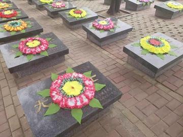 """""""向英烈致敬 为复兴奋斗""""烈士公祭活动在菏泽张和庄烈士陵园举行"""