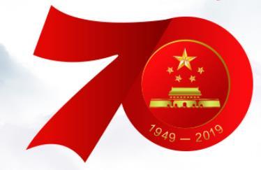 庆祝新中国成立70周年山东省优秀网络视听作品展播活动启动