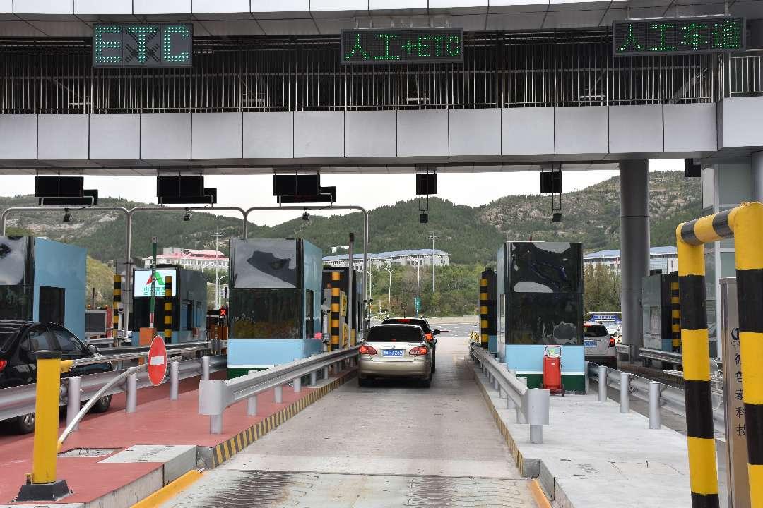 提前40天!山东高速提前完成取消省界收费站涉路主体工程施工