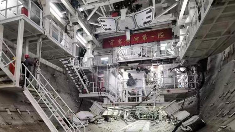 """""""万里黄河第一隧""""济南黄河隧道工程正式盾构掘进"""