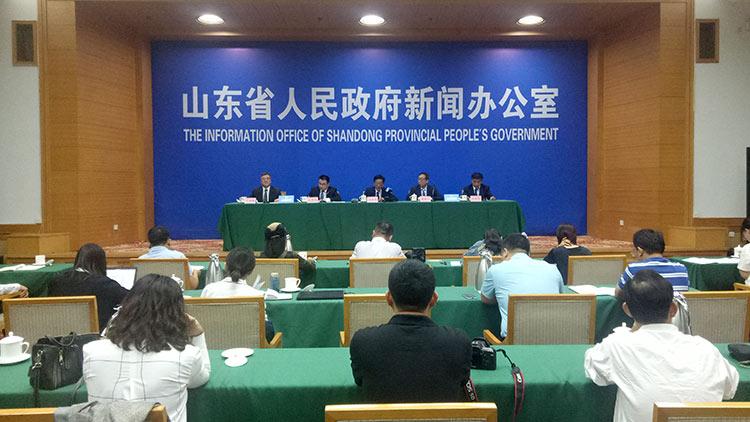 山东省打造对外开放新高地推介会定于11月6日在上海举办