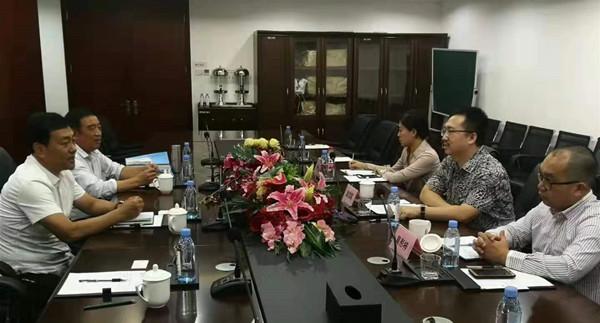 青州市领导赴京对接火菇素项目有意向基金公司 合作方式需进一步洽谈