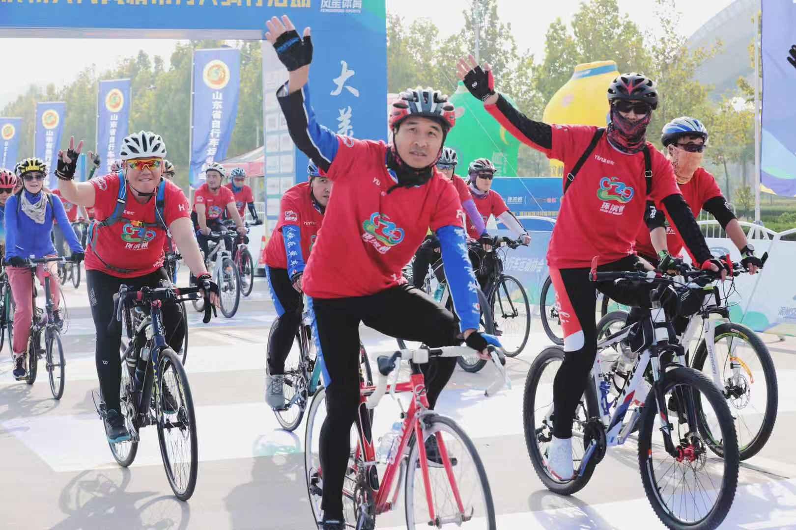 31秒|环滨州黄河风情带万人骑行启动 拉开国际自行车赛序幕