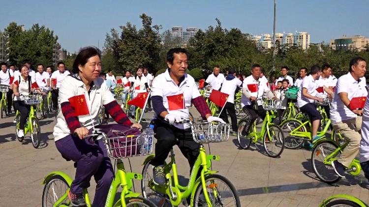 """67秒丨一起骑行吧!潍坊1150辆新版公共自行车""""无车日""""投入使用"""