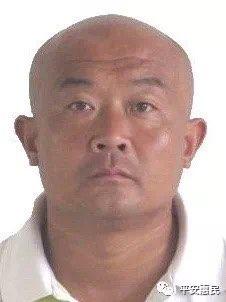 滨州惠民警方向社会征集张清亮黑恶犯罪团伙违法犯罪线索