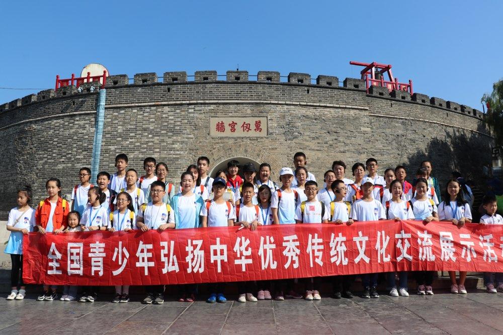 全国青少年弘扬中华优秀传统文化交流展示活动在曲阜举行