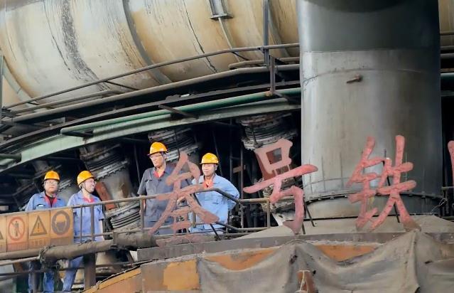 奋进新山东特别策划丨老国企焕发新生机!济钢传统产业孕育新动能