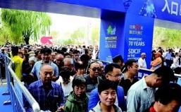 火爆!第八届山东文博会5天参观人数突破40.1万,现场零售额3.0437亿