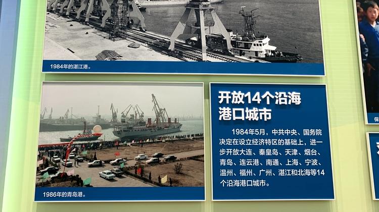 """""""伟大历程 辉煌成就""""70周年成就展 看时间轴里的青岛港"""