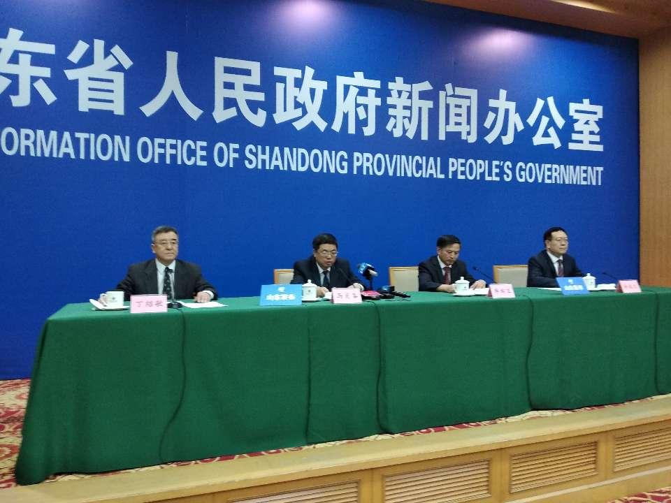 山东率先建成四级公共法律服务实体平台和山东法律服务网