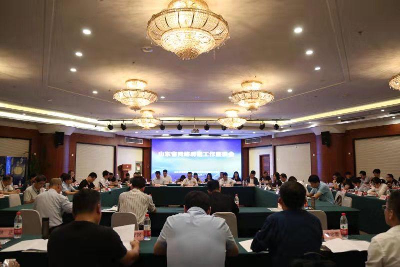 山东省互联网违法和不良信息举报平台及山东辟谣微博上线
