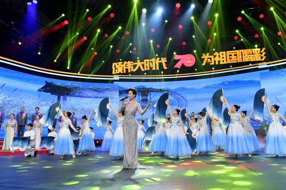 高清现场:颂伟大时代 为祖国喝彩——今晚,一场职工文化盛宴上演