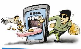 【网安山东】福利贴!手把手教你如何规避手机恶意软件侵犯