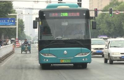 34秒 ▏温暖!巨野公交车上孕妇突然要生娃司机乘客齐帮忙