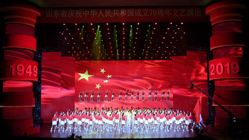 组图|山东省庆祝新中国成立七十周年文艺演出首次带妆彩排