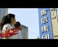 鲁信集团唱响《不忘初心》 庆祝新中国成立70周年