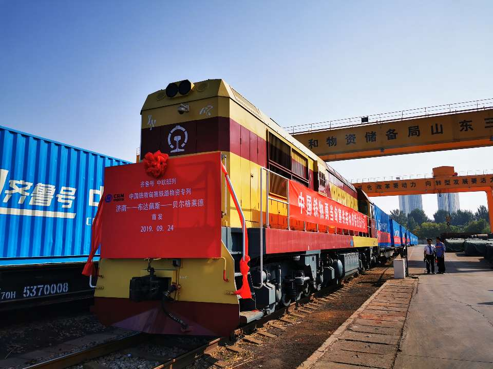 中国铁物助力匈塞铁路建设 中欧班列首发塞尔维亚