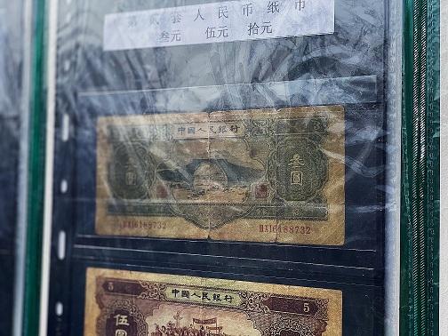 三块钱的纸币、硬板火车票你见过吗?山东七旬老人50年收藏上万钱票