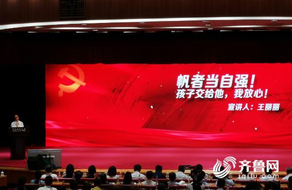 weixintupian_20190925184614.jpg