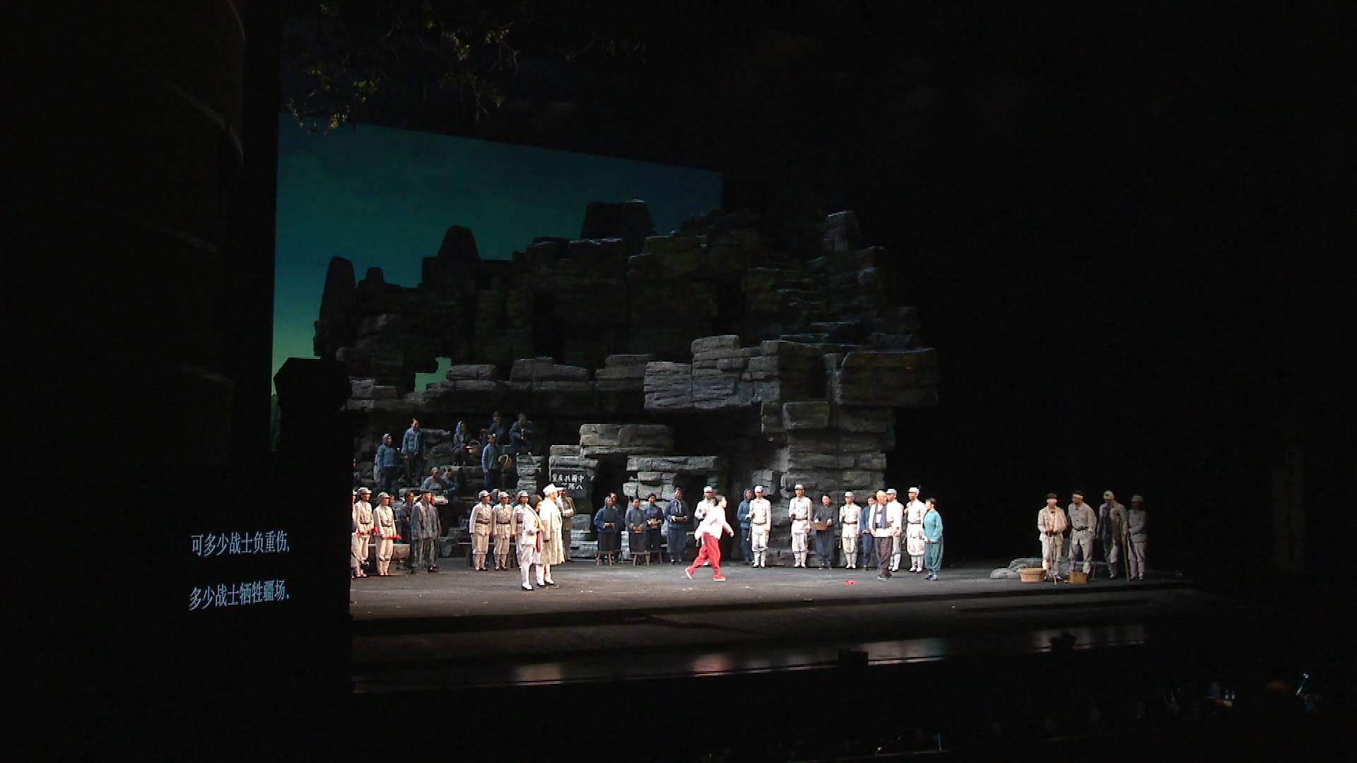 """""""国家的安定对我们每个人很重要!""""民族歌剧《沂蒙山》在国家大剧院精彩上演"""