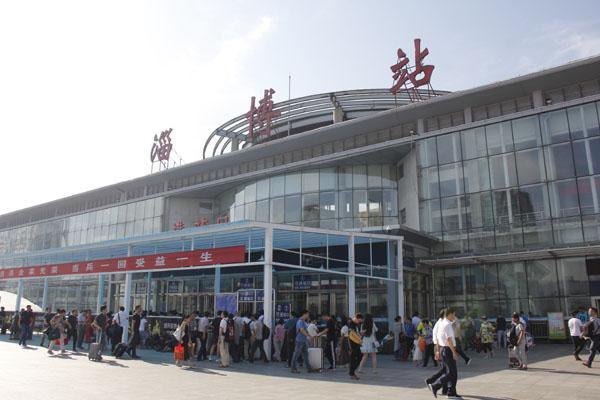 """""""国庆""""小长假淄博火车站预计发送旅客27万人次"""