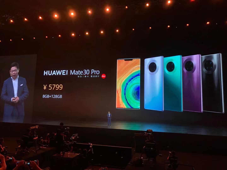 Mate30定价3999起!华为:麒麟990处理器芯片超过苹果A13芯片