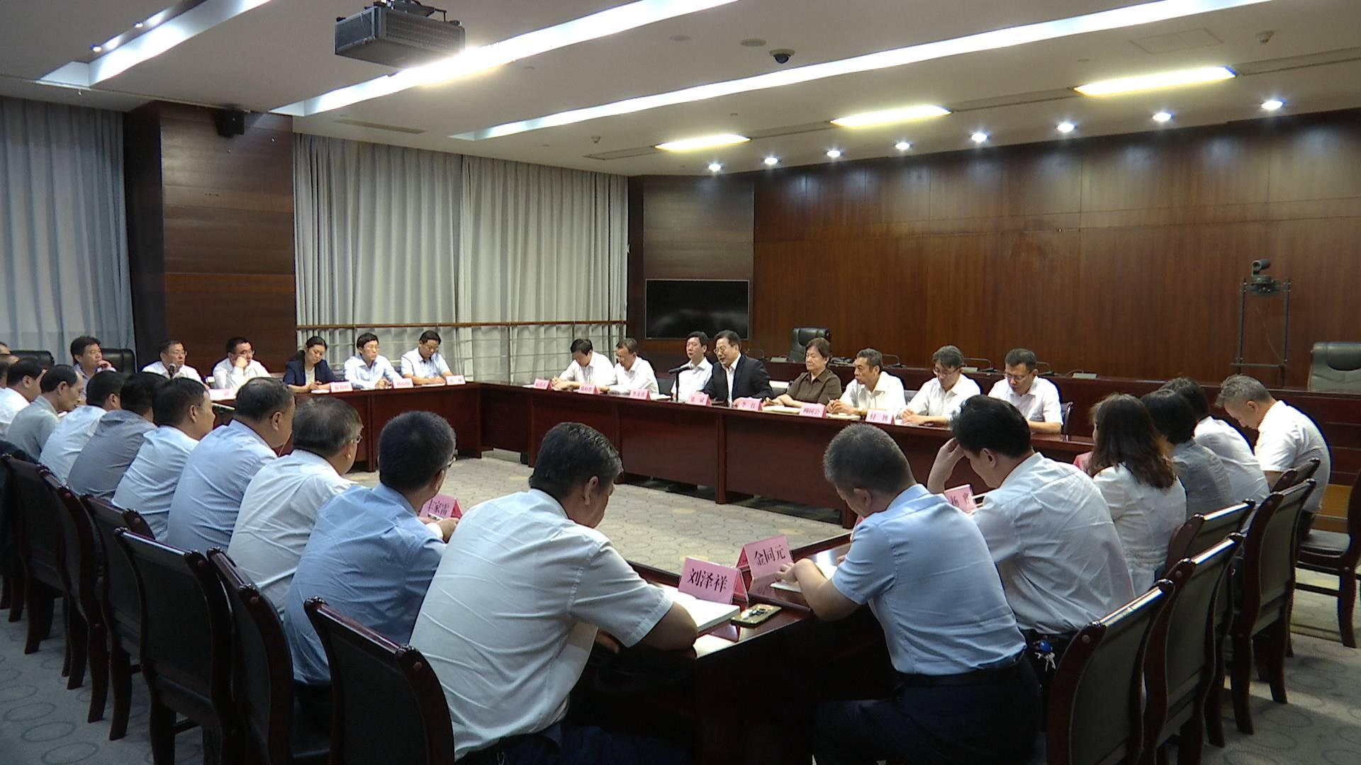 山东省国资委立即召开会议部署  《问政山东·回头看》曝光问题整改工作