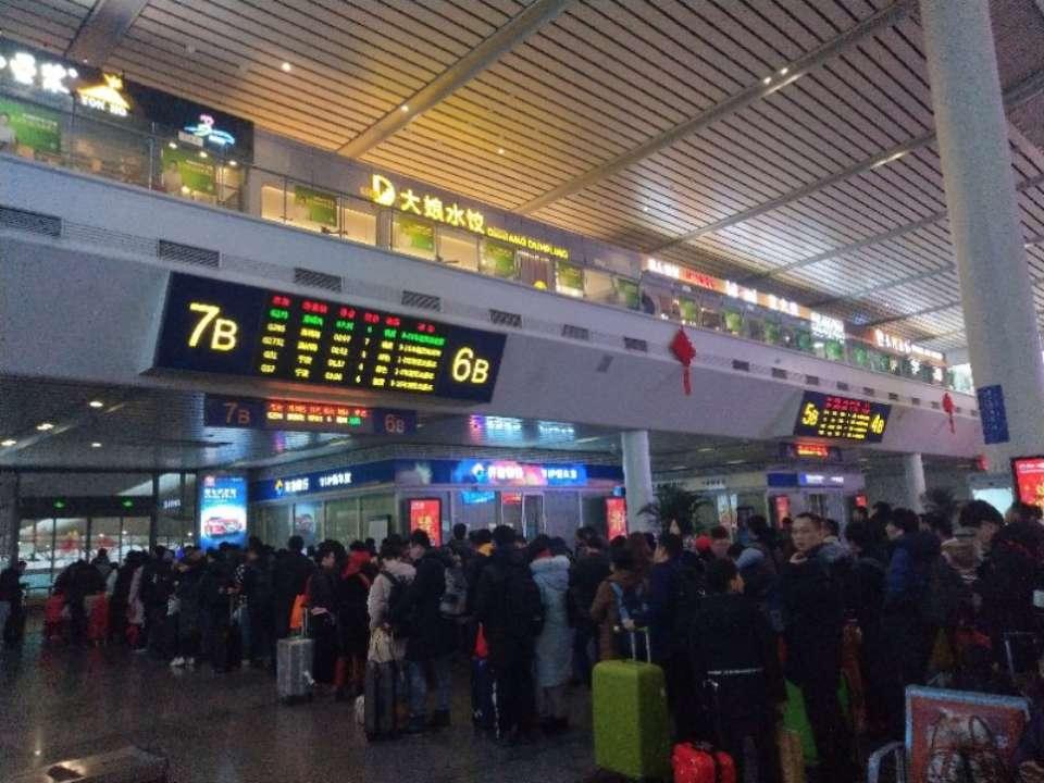 国庆假期铁路旅客运输启动 济南局预计发送旅客655万人
