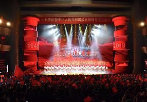 震撼!山东省庆祝新中国成立70周年文艺演出举行(高清大图)