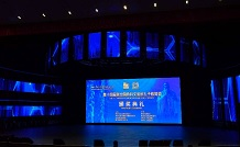 """三个项目入选2019年""""联合国教科文组织孔子教育奖"""" 附历届获奖名单"""