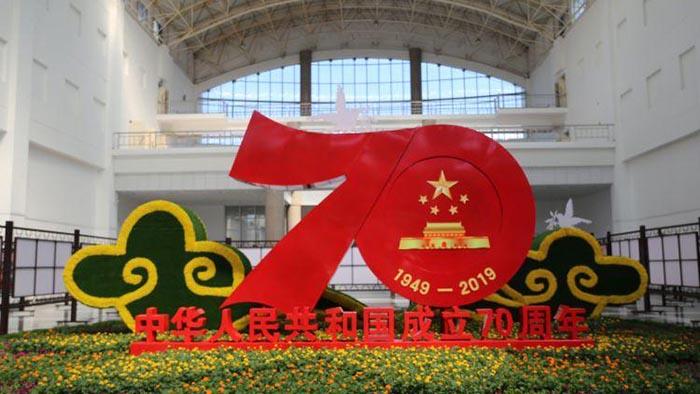 """""""奋进的德州—庆祝中华人民共和国成立70周年成就展""""今天开展 市民可免费参观"""