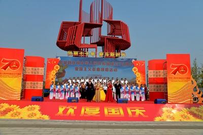 郓城县举办庆祝新中国成立70周年爱国主义歌曲颂唱活动