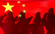 """组图:国庆将至 看第27届全国摄影艺术展览上""""红色记忆"""""""