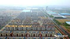 基本建成率126.6%!潍坊2019年棚户区改造任务提前超额完成