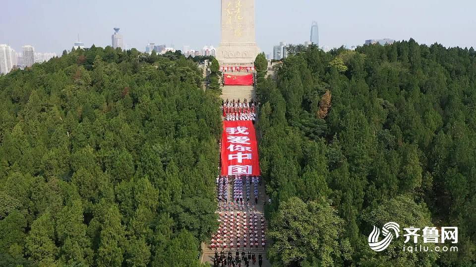 我爱你中国.JPG