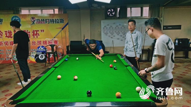 2019年山东省新闻媒体台球锦标赛举行