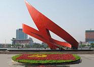 2019中国(德州)体育产业交流大会将于10月12-15日举行