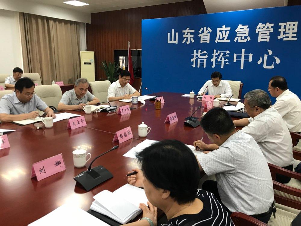 山东省召开国庆期间安全防范视频会议