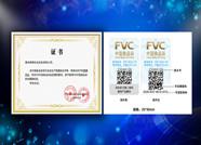 中国食品谷品牌认证体系将于10月15日上线