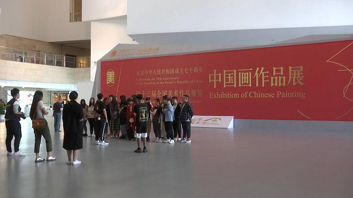 国庆节来临!省美术馆成外地游客打卡首选